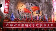 Un proyecto de saneamiento en el norte de China